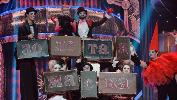 XXII Церемония вручения Российской Национальной театральной премии Золотая Маска