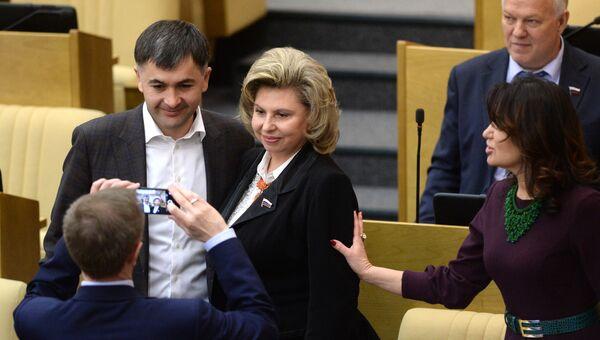 Уполномоченный по правам человека в РФ Татьяна Москалькова на пленарном заседании Госдумы РФ