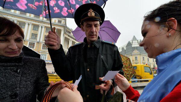 Акция памяти Георгиевская ленточка в городах России