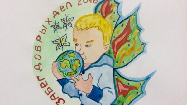 Медаль к Забегу добрых дел создана по рисунку родителей ребенка-бабочки