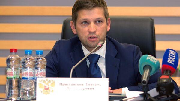 Руководитель Федерального агентства по управлению федеральным имуществом (Росимущество) Дмитрий Пристансков. Архивное фото