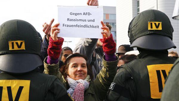 Демонстрация в Штутгарте