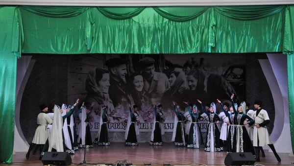 День возрождения карачаевского народа отметили в Карачаево-Черкесии