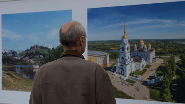 Фотовыставка Православные храмы России: Взгляд сквозь время