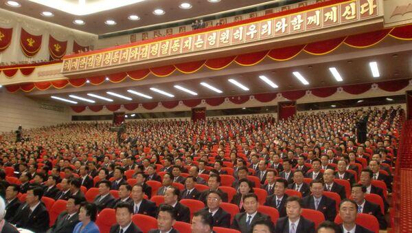 Съезд Трудовой партии Кореи в Пхеньяне. Архивное фото