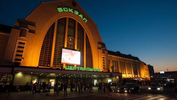 Вид на центральный железнодорожный вокзал в Киеве