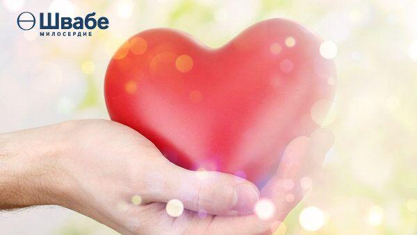 При поддержке Швабе 170 детей с онкозаболеваниями прошли лечение в РНЦ