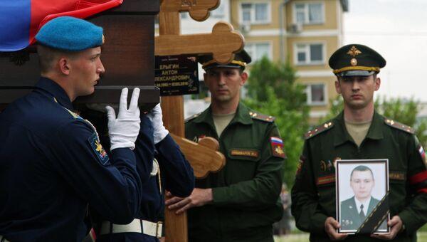 На церемонии прощания с военнослужащим Антоном Ерыгиным