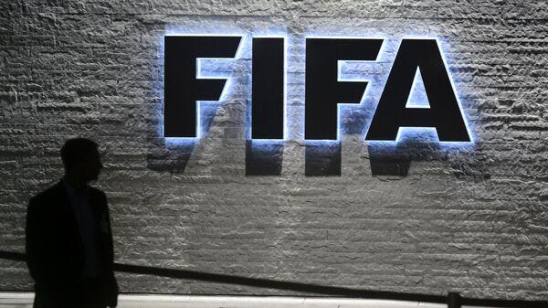 Здание штаб-квартиры ФИФА в Цюрихе, Швейцария