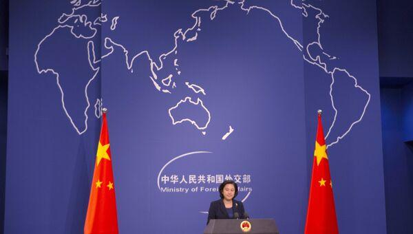 Официальный представитель МИД КНР Хуа Чуньин. Архивное фото