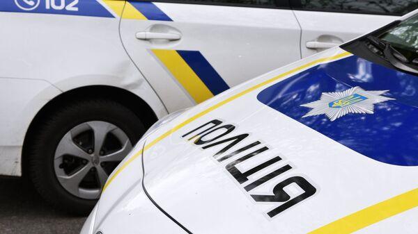 Автомобили сотрудников украинской полиции в Киеве