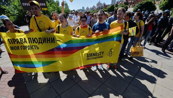 Гей-парад в Киеве, Украина. Архивное фото