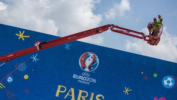 Подготовка к Евро-2016. Архивное фото