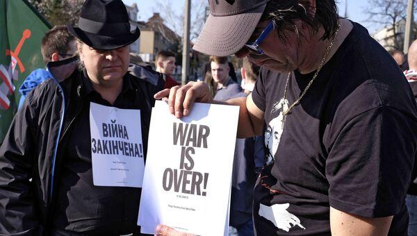 Акция против военного сотрудничества Польши и Украины в рамках программы НАТО