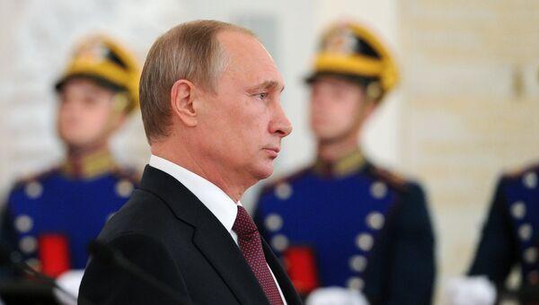 Церемония вручения Государственных премий РФ