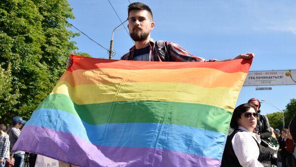 ЛГБТ-парад. Архивное фото