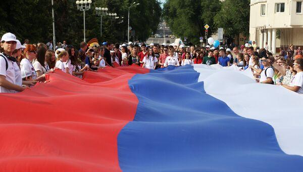 Волонтёры с флагом России на праздновании Дня России в Белгороде. Архивное фото