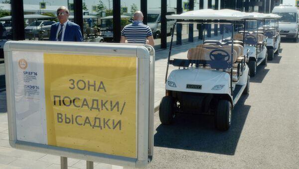 Подготовка к проведению Петербургского экономического форума. Архивное фото