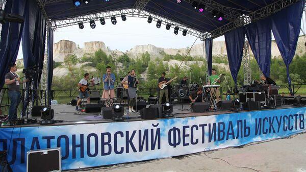 Платоновский фестиваль искусств в Воронеже. Архивное фото