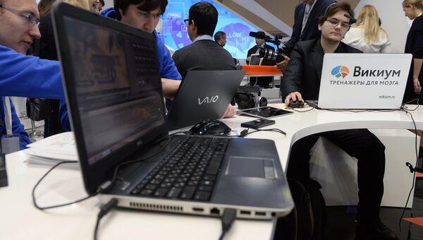 Портативный компьютер от Sony серии Vaio. Архивное фото