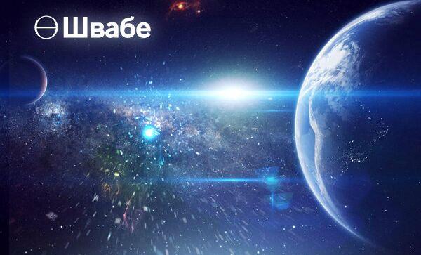В обсерватории Бразилии установят крупногабаритный объектив Швабе. Архивное фото