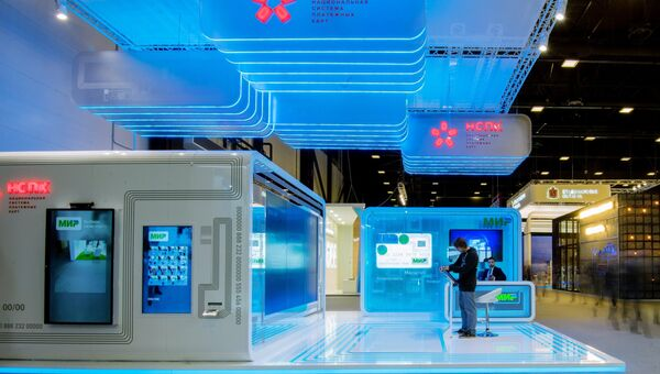 Павильон национальной платежной системы НСПК МИР на выставке SPIEF Investment & Business Expo