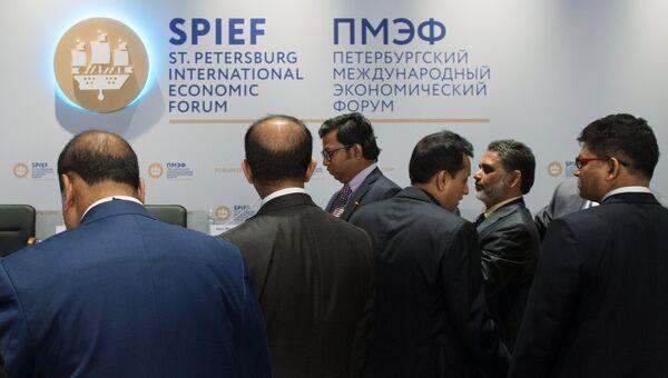 Круглый стол Россия - Бангладеш: на пороге новых возможностей в рамках ПМЭФ
