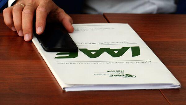 Папка с символикой Международной ассоциации легкоатлетических федераций (IAAF)