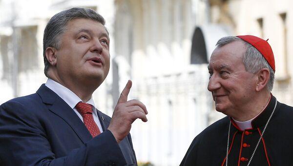 Президент Украины Петр Порошенко и Государственный секретарь Ватикана Пьетро Паролин