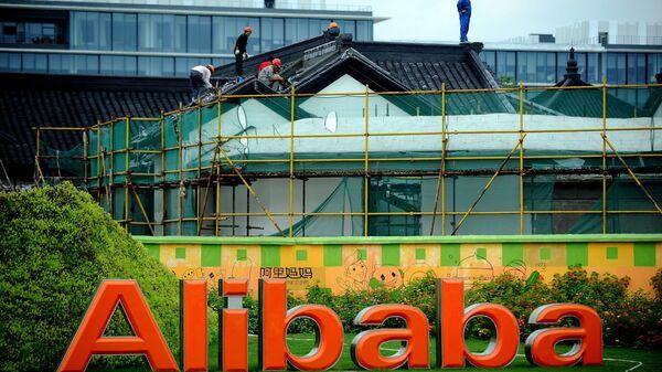 Штаб-квартира компании Alibaba. Архивное фото