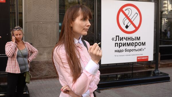 Деввшка курит на улице. Архивное фото