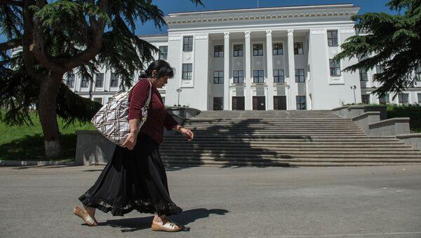 Здание парламента Республики Южная Осетия в Цхинвале