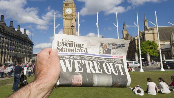 Референдум в Британии по сохранению членства в ЕС. Архивное фото