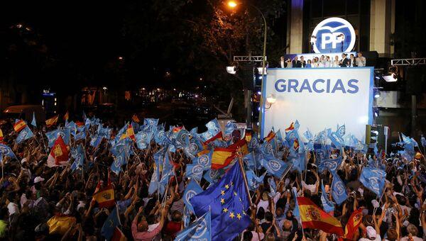 Митинг сторонников Народной партии Испании. 27 июня 2016