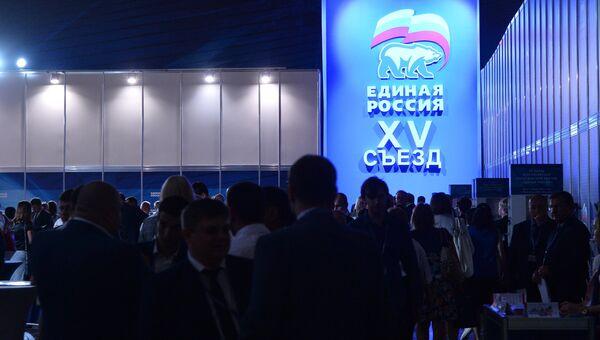 Делегаты перед началом второго этапа XV съезда партии Единая Россия в Москве.