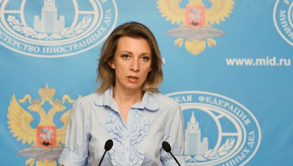 Официальный представитель министерства иностранных дел РФ Мария Захарова во время брифинга. 28 июня 2016