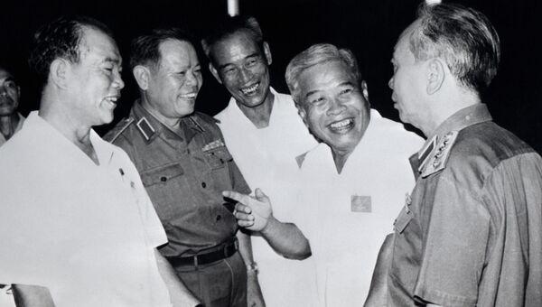 На первой сессии Национальной ассамблеи Социалистической Республики Вьетнам 28 июня 1976 года