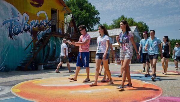Всероссийский молодёжный образовательный форум Таврида. Архивное фото
