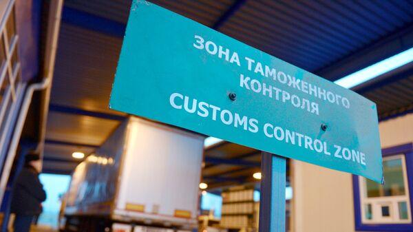КПП на границе России и Украины