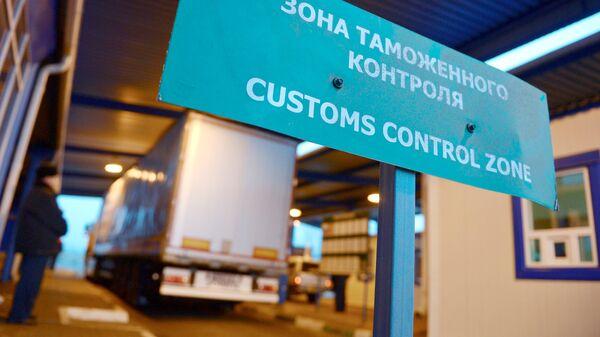 Россия выиграла спор с Украиной в ВТО по транзиту грузов, пишут СМИ
