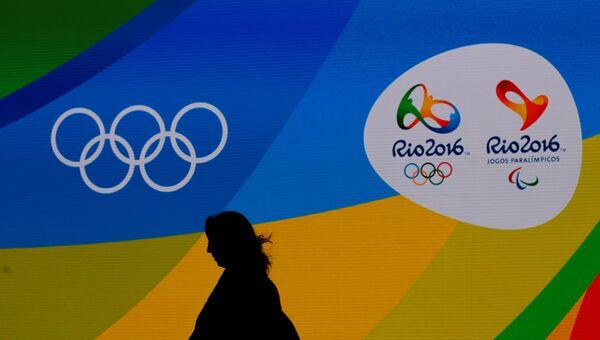 Логотип Олимпийских игр в Рио-де-Жанейро. Архивное фото