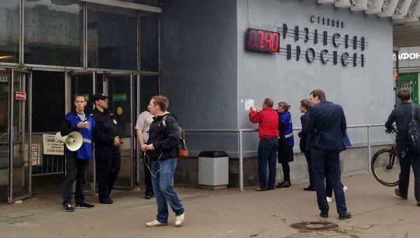 Закрытие станции метро Рязанский проспект после ЧП на станции Выхино. 8 июля 2016