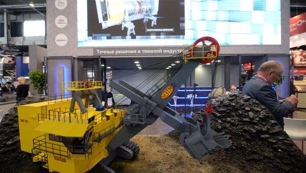 Павильон ПАО Уралмашзавод на международной промышленной выставке Иннопром -2016