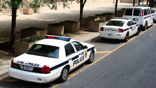 Автомобили ФБР. Архивное фото