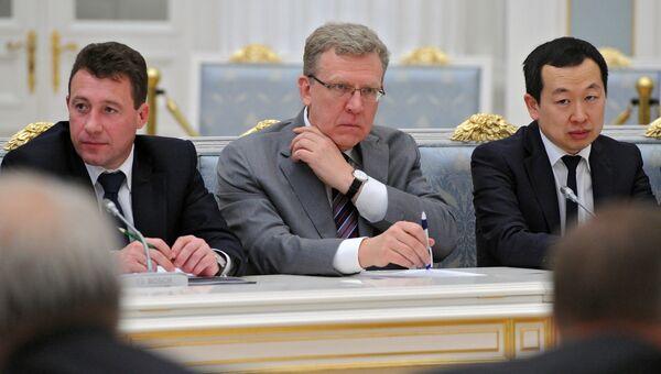 Игорь Холманских, Алексей Кудрин и Олег Пак на первом заседании Совета по стратегическому развитию и приоритетным проектам