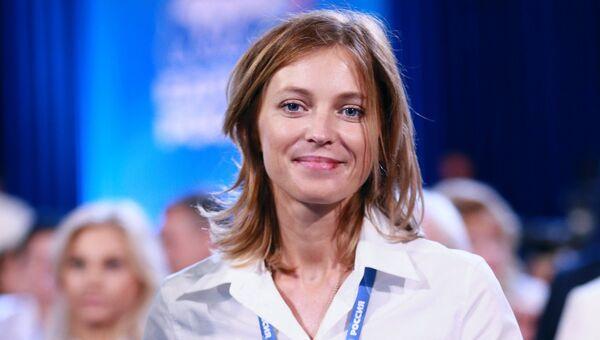 Прокурор Республики Крым Наталья Поклонская во время второго этапа XV съезда партии Единая Россия