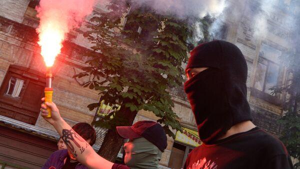 Участники акции в Киеве с файерами. Архивное фото