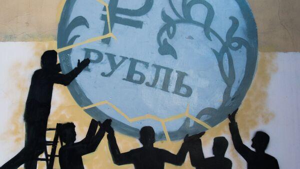 Граффити в поддержку рубля в Санкт-Петербурге. Архивное фото
