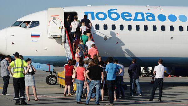 Самолет российской авиакомпании Победа. Архивное фото