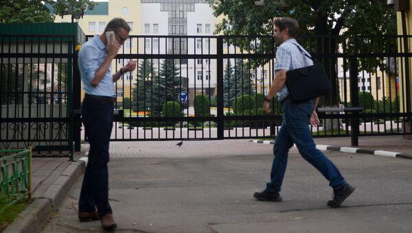 Центральный офис Федеральной таможенной службы на Новозаводской улице в Москве. Архивное фото